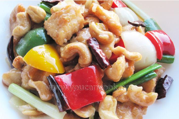 Hähnchen mit Cashewkernen Rezept nach thailändischer Art