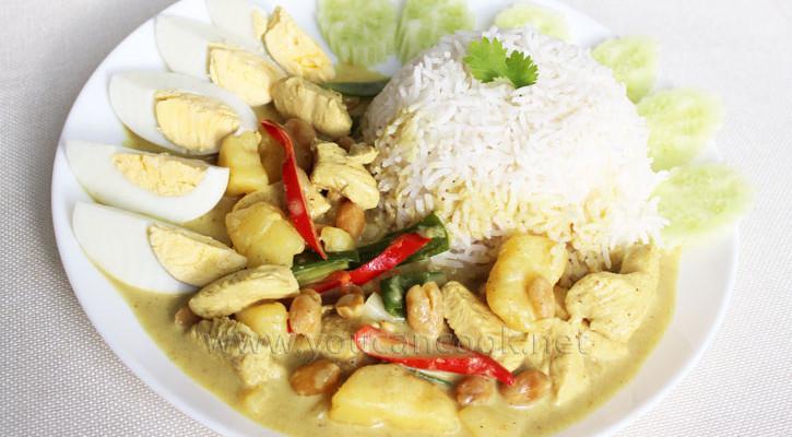 Hähnchen Curry Rezept einfach selber zubereitet